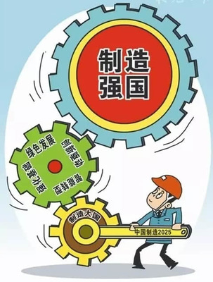工业和信息化部关于发布2016年工业转型升级(中国制造2025)重点项目指南的通知