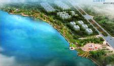 安达市北湖水环境综合治理一期工程建设项目社