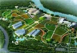 甘南县生态循环农业产业园PPP项目