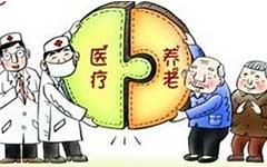 哈尔滨市示范性医养结合养老服务中心PPP项目